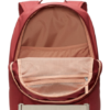 Nike SB Courthouse Cinder/Desert Sand/Rose Gold Backpack